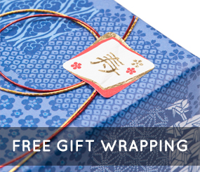 Free Japanese Style Gift Wrapping