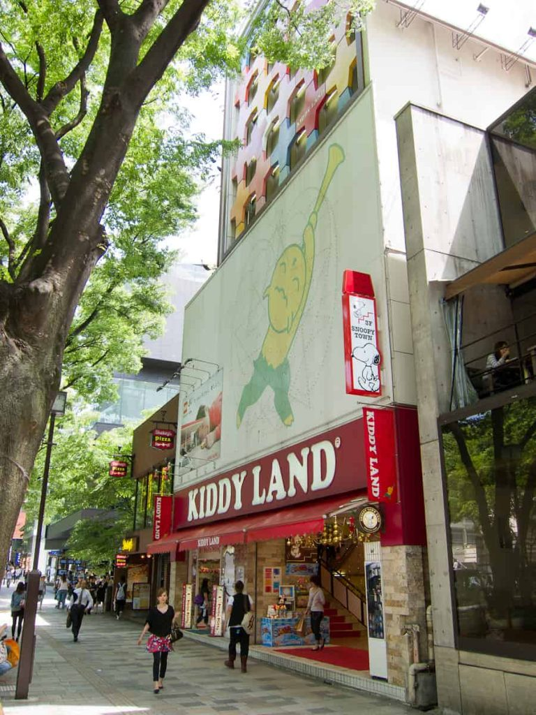 kiddy-land tokyo with kids