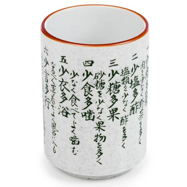 kenkou-good-health-japanese-tea-cup japanese tableware