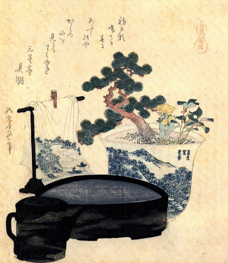 hokusai_a_lacquered_washbasin_and_ewer