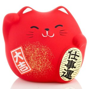 The Japanese Shop Lucky Cat