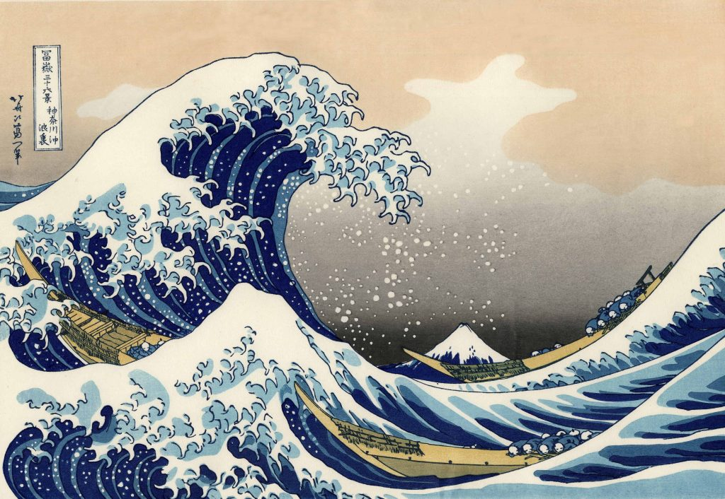 Japanese Prints took centre stage from the 19th century onwards
