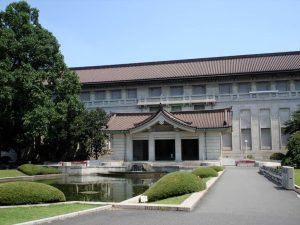 Famous Museums in Japan, Tokyo National Museum