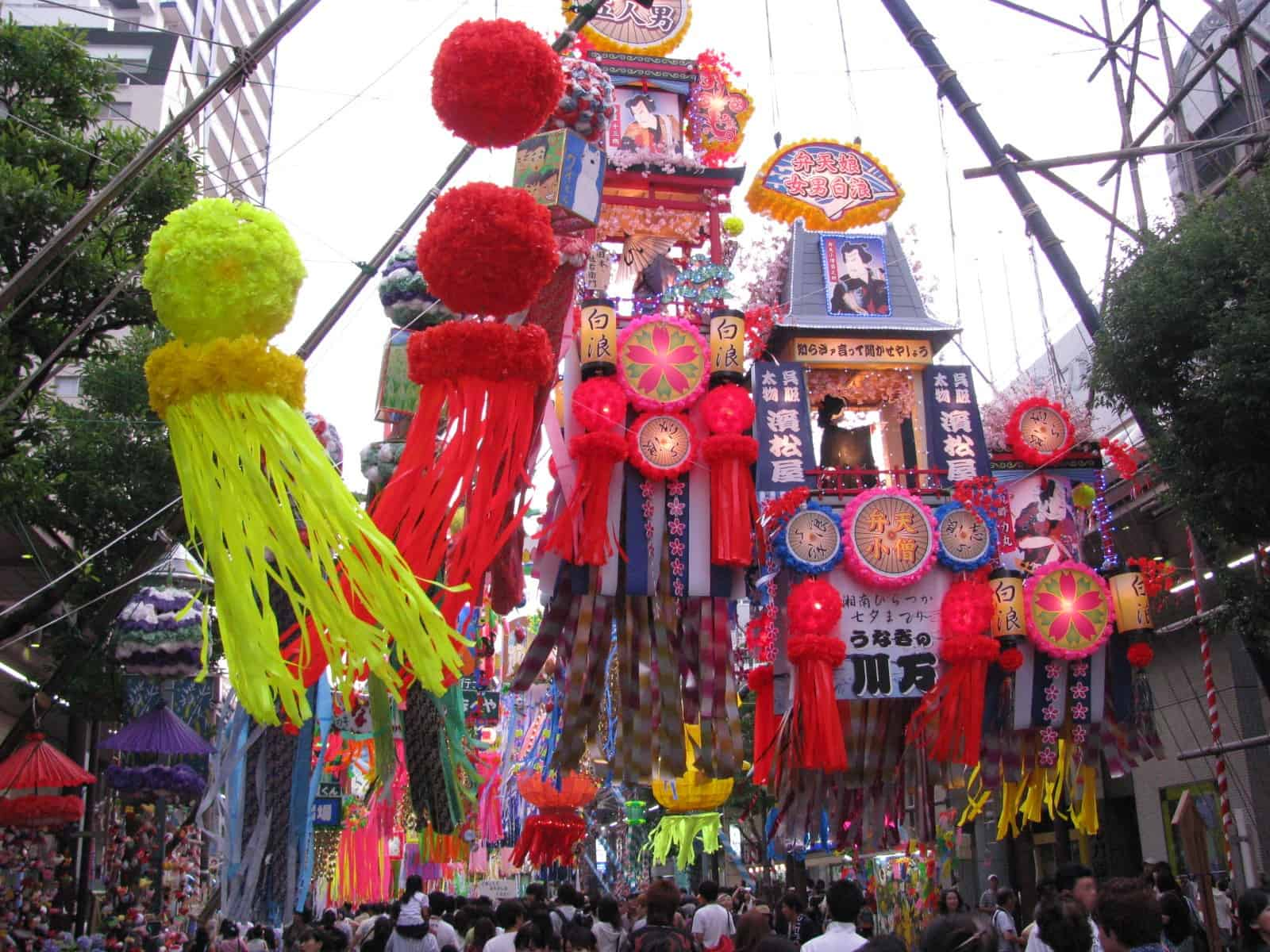 What is the Japanese Tanabata Festival?