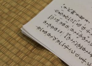 Understanding the Japanese Writing System