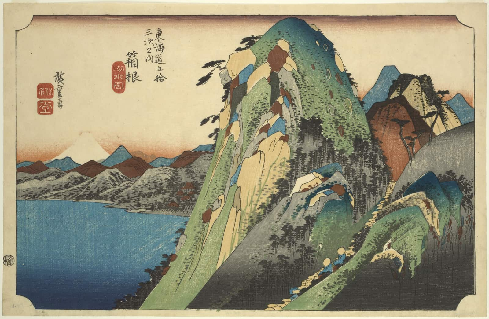 About Hiroshige