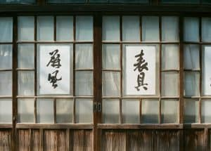 the-different-styles-of-japanese-calligraphy