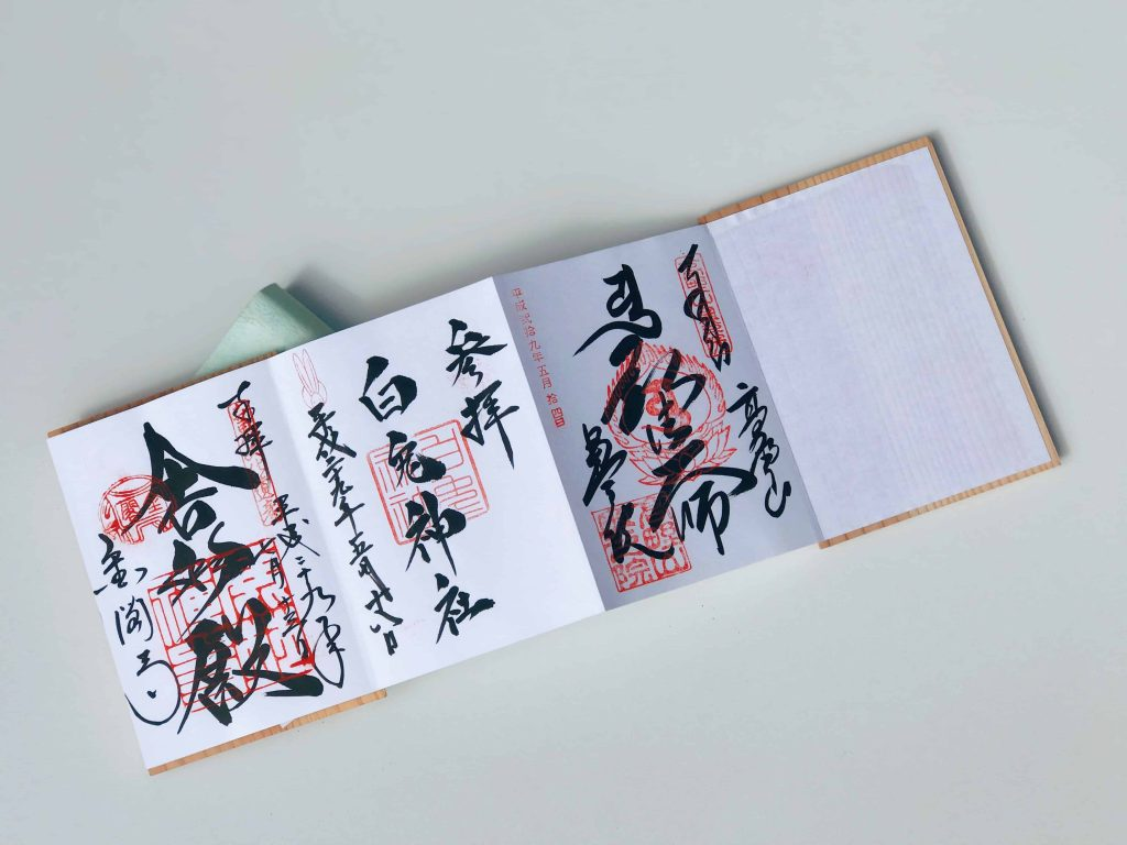Japanese Book of Seals Goshuincho