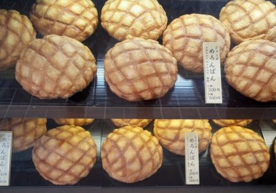 Multiple Japanese melon pan.