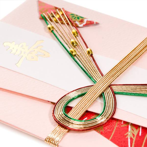Japanese Envelope Cards
