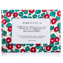 Red and Green Japanese Picture Frame