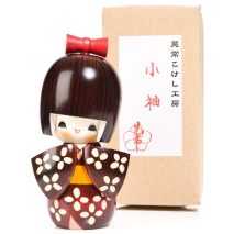 Happy Girl in Kimono Authentic Kokeshi Doll and gift box