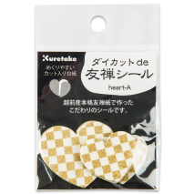 Gold and White Heart Japanese Stickers Pack 20 front