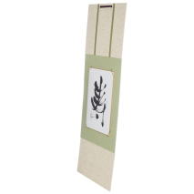 Green Long Life Japanese Scroll Wall Hanging side