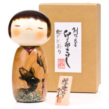 Success Childrens Day Wooden Kokeshi Doll with box