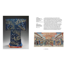 Book on Japanese Art and Design example page 1