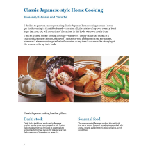 Classic Home Cooking From Japan Book example page 1