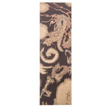 Dragon Breathing Clouds Japanese Bookmark