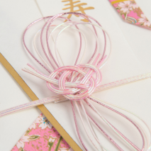 Pretty Pinku Special Japanese Greetings Card detail