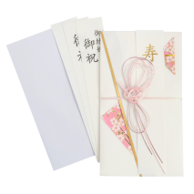 Pretty Pinku Special Japanese Greetings Card messages