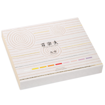 Kashoku Organic Japanese Incense Gift Set closed
