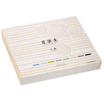 Sekitei Organic Japanese Incense Gift Set closed