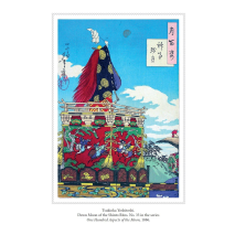 Floating World Japanese Prints Colouring Book sample page 3
