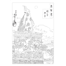 Floating World Japanese Prints Colouring Book sample page 4