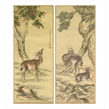 Scrolls and Screens Japanese Calendar 2022 example image