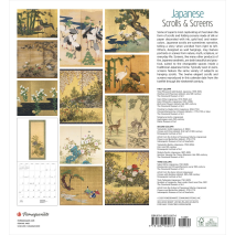 Scrolls and Screens Japanese Calendar 2022 images