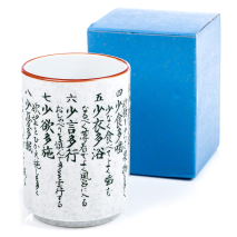 Kenkou Good Health Japanese Tea Cup and gift box