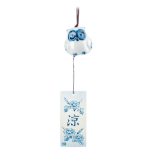 Lucky Owl Ceramic Japanese Wind Chime
