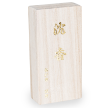 Agarwood Premium Japanese Incense with box