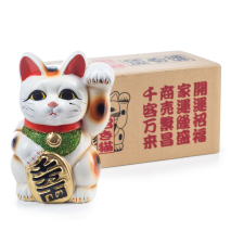 Large White Traditional Japanese Maneki Neko and gift box