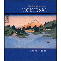 Hokusai Japanese Address Book
