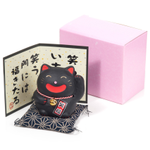 Big Smile Black Japanese Lucky Cat and gift box