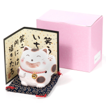 Big Smile White Japanese Lucky Cat with screen, cushion and gift box