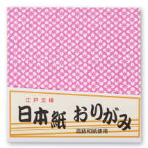 Small Japanese Origami Paper front