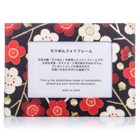 Red White and Black Japanese Picture Frame