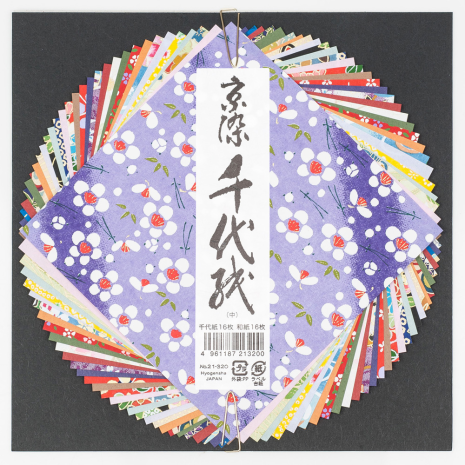 Medium Washi Japanese Origami Paper