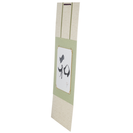 Green Peace Japanese Scroll Wall Hanging side