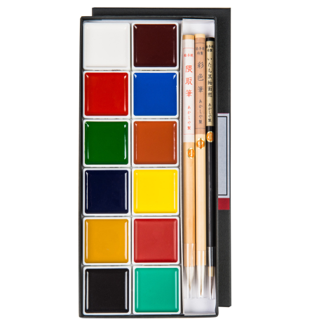 Japanese Watercolour Paint Set and Brushes