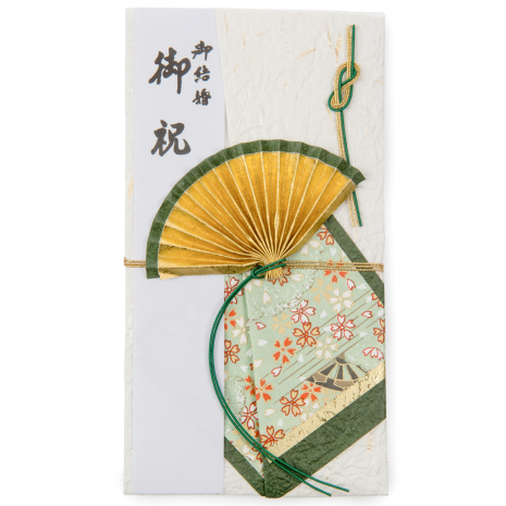 Green and Gold Fan Japanese Shugi Bukuro