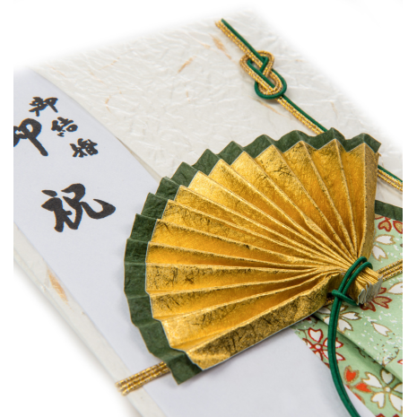 Green and Gold Fan Japanese Shugi Bukuro detail