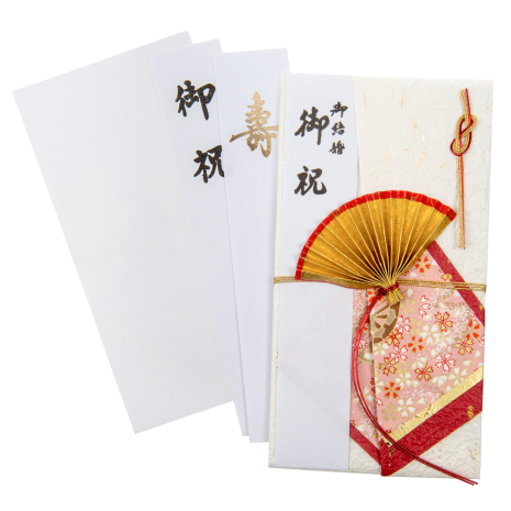 Red and Gold Fan Japanese Shugi Bukuro messages