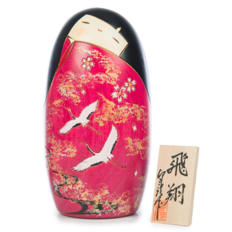 Two Cranes in Love Japanese Kokeshi Doll