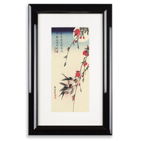 Framed Barn Swallows and Peach Blossoms Print