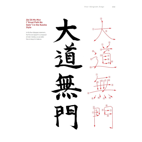 Shodo Art of Japanese Zen Calligraphy Book example page 3