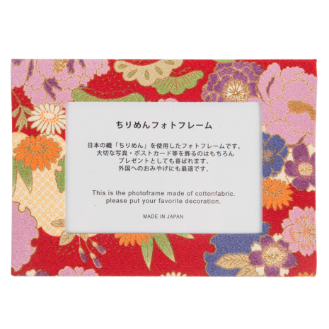 Summer Fun Floral Japanese Photo Frame