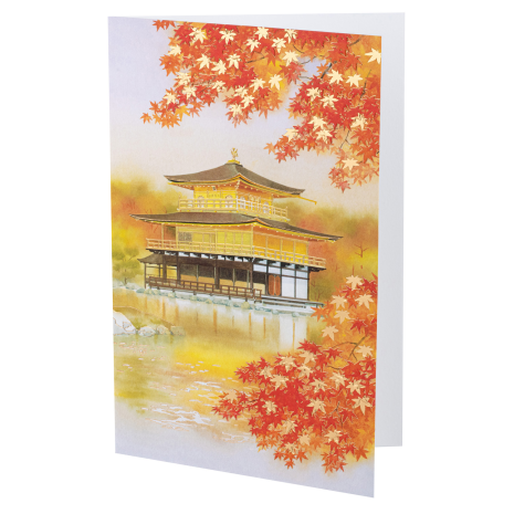 Autumn at the Golden Temple Japanese Card